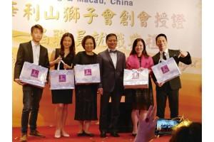 【星輝匯映獅子夜】 珮緹獲邀成為香港比華利山獅子會授證暨第一屆職員就職典禮的護膚品贊助商